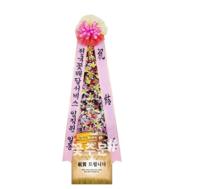 축하 쌀화환 30KG