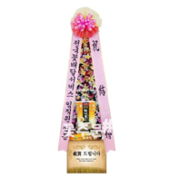 축하 쌀화환 20KG
