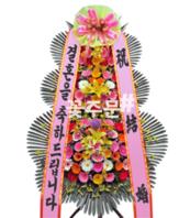 축하3단 화환B