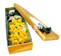 노란 꽃상자