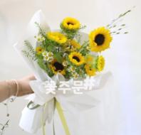 해바라기 꽃다발